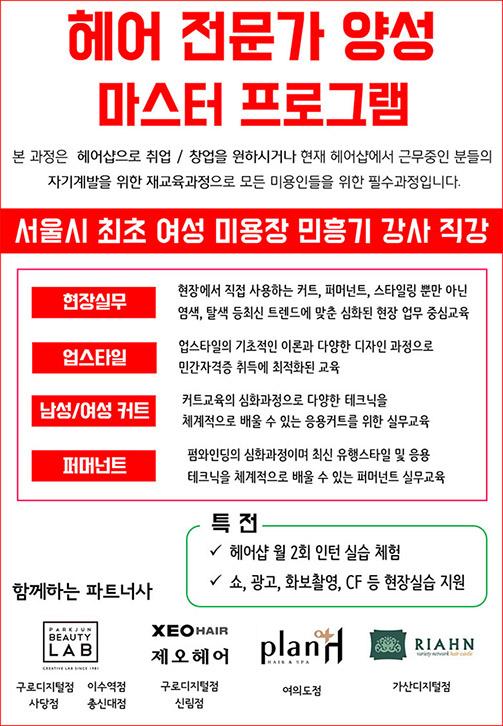 200410_쇼보신림_popup03.jpg