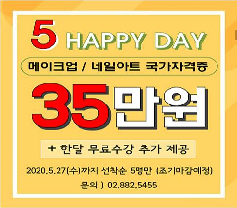 200514_신림쇼보_popUp_01.jpg